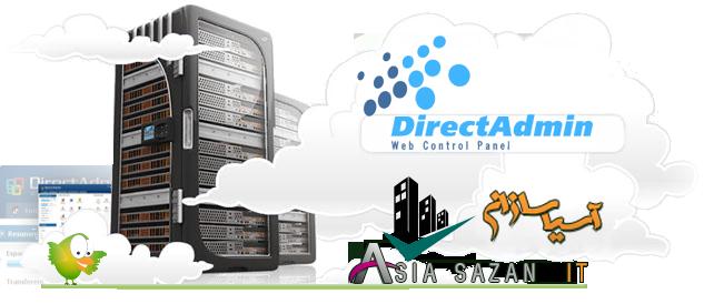 directadmin-reseller_hosting