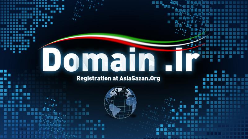 domainIR