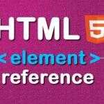 مرجع عناصر HTML5