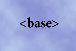 تگ base و تاثیر آن بر سئو