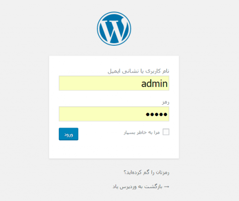 نصب وردپرس روی لوکالهاست -install-wordpress-xampp