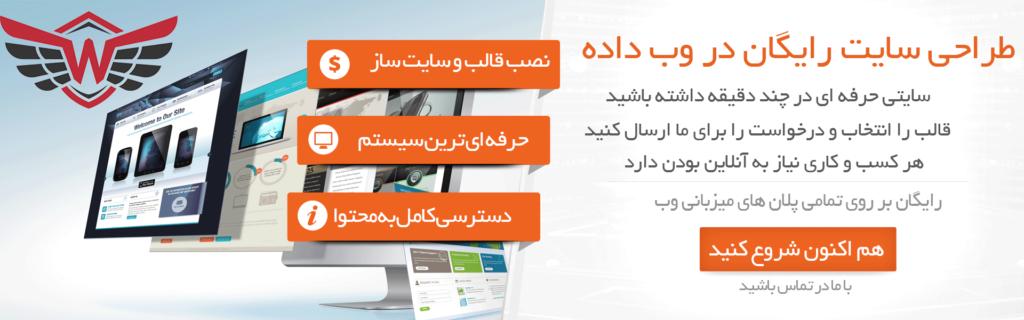 free-web-design