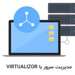آموزش قدم به قدم مدیریت سرور در VIRTUALIZOR
