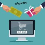 برای افزایش عمر و موفقیت فروشگاه آنلاین چه مواردی را بررسی کنیم؟
