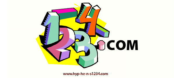 Hyphens and Numbers Be Used in Domain Names