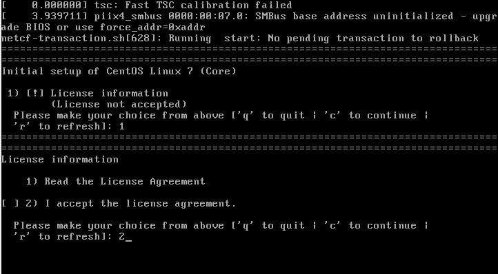 کانفیگ vnc در لینوکس